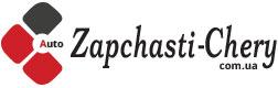 Дрогобыч магазин Zapchasti-chery.com.ua