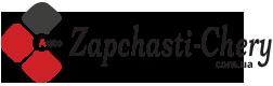 Стабилизатор Чери Куку купить в интернет магазине 《ZAPCHSTI-CHERY》